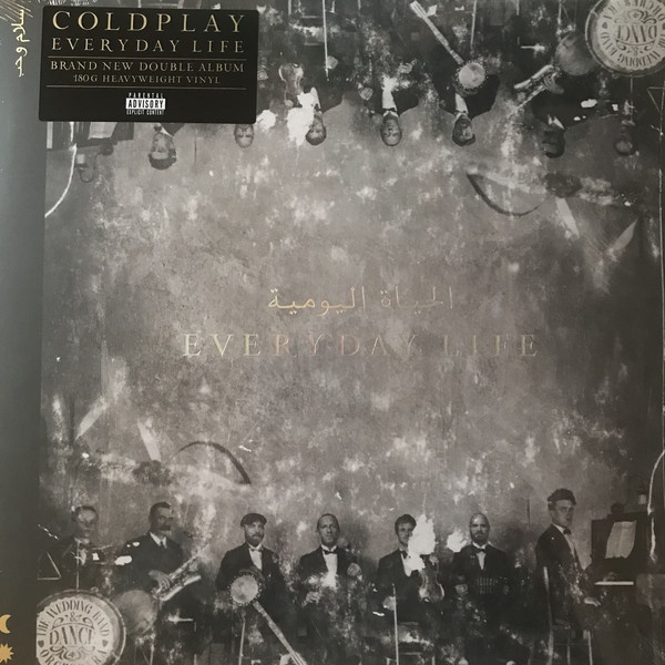 Coldplay- Everyday Life 2Lp