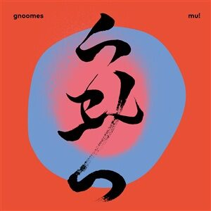GNOOMES - MU (BLACK)