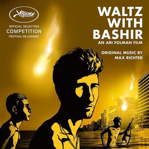 Max Richter - Waltz With Bashir / O.S.T.